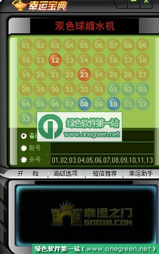 a 号码区间小于18的18*C18~7 = 18 * = 572