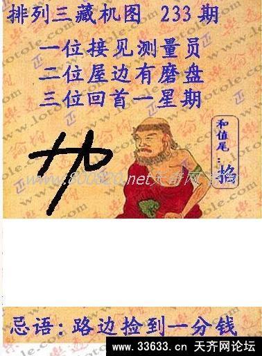 福利彩票3d期试机号!中国福利彩票3d开奖号码中国福利彩票3d开奖号