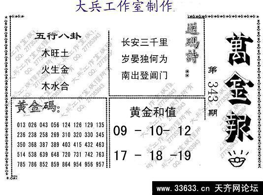 中国福利彩票中心近2000多个亿总收入