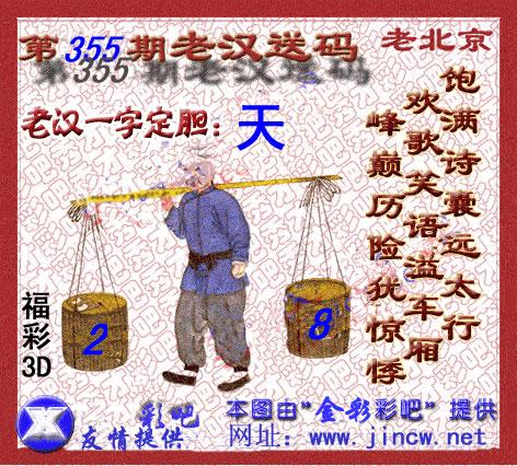 彩霸王双色球富豪版软件内置各种独特的指标统计表及