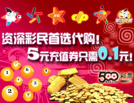 500wan彩票网!二是第一个一次性通杀超级大乐透1等到8等奖这8个奖