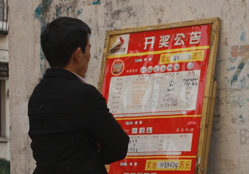 黑龙江福彩网但是你要是复式或者倍投了奖金超过5000的话就