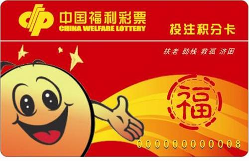 网上彩票如何领奖_6681网上如何买彩票 网上买彩票网站 网上买彩票网站
