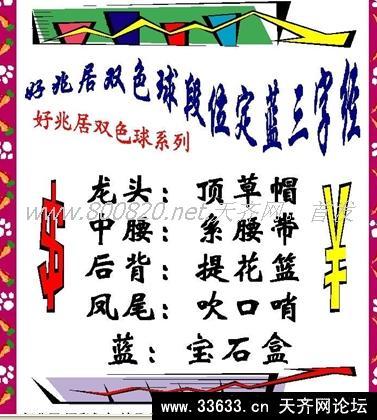 wwwchinaacccomwebhydtzhejiangpage17shtm