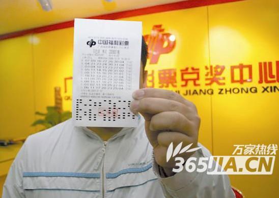 大连福彩网2010年绝对的惊爆上海福彩彩民!绝对的事件!请看下面