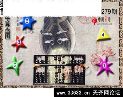 福彩3d彩吧 福彩3d新彩吧_福彩3d彩吧助手_福利彩票吧