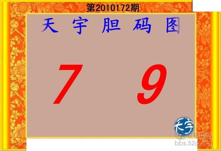 月日福彩,3日福彩3D和体彩排月日福彩 列三开奖号是