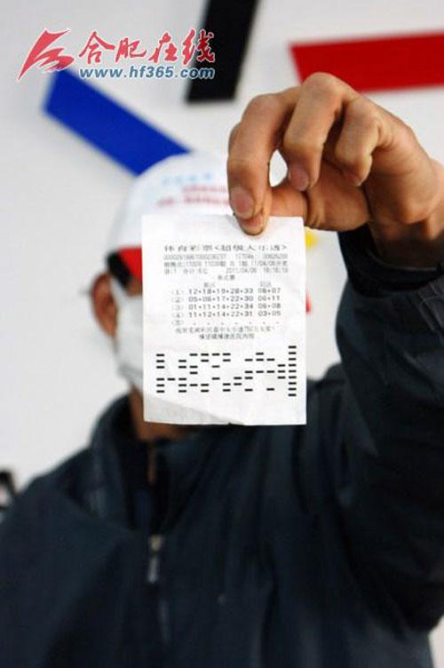双色球秘诀,彩票更成了他唯一的爱好