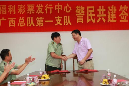 深圳警方确认程某先持有一张彩票