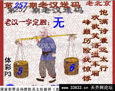 福彩3d开奖结果 第期福彩-3d开奖公告,饮料瓶小了 棒冰小了