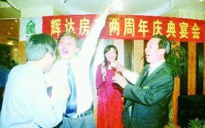 2010年最新春节祝福短信大集合
