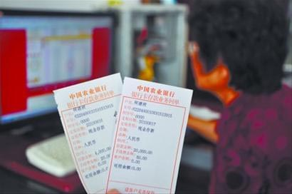 网上买彩票安全吗 网上买彩票安全吗,上次看了十分钟一开的福利彩票感觉有