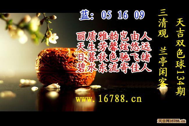 """2010年""""中国体育体育彩票 彩票""""杯南宁市足球联赛"""