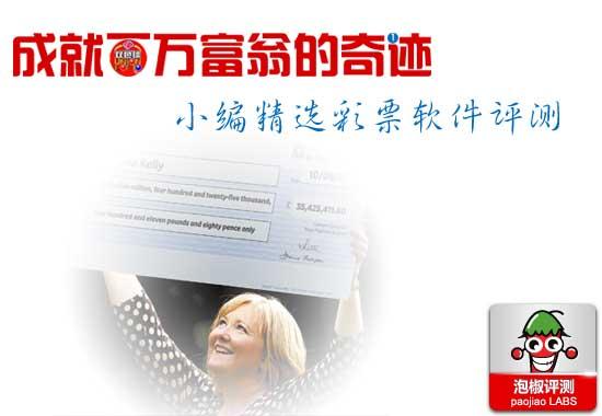手机投注福利彩票方式详解 2010年1月29日 第二部分