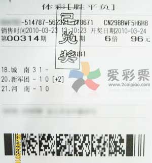 Cool Edit Pro 20 录音图解教程(,新浪网彩票视频 转载)_junyonma_新浪博客