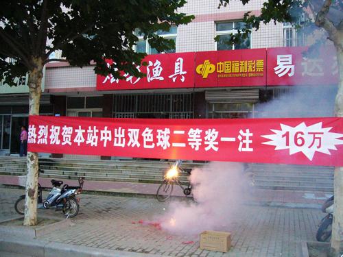 山东济宁福彩网?济宁市邹城市2007年国民经济和社会发展统