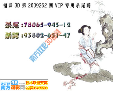 3d双彩网论坛_3d双彩网图谜_d双彩网论坛