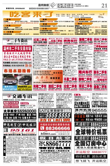 中国福利彩票双色球玩法游戏规则,福彩6 1开奖规则
