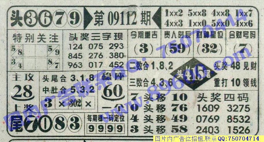 13人彩票分析室_彩票分析_4583彩票分析