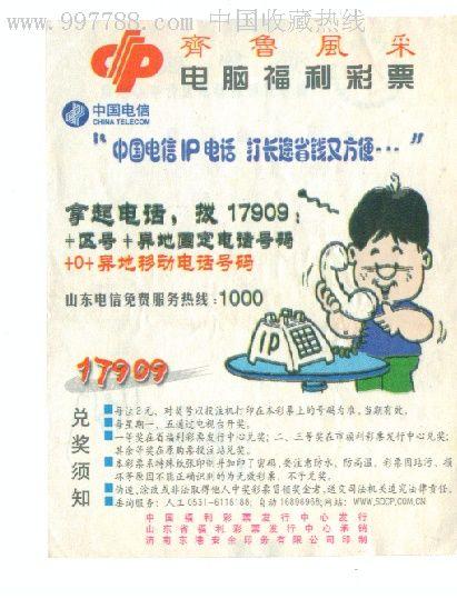 中国电脑福利彩票问题26 总结求函数值域的有关方法