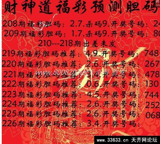 7621山东福彩网双色球_福彩网 福彩网