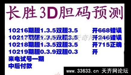 第二期开始可提中国福利彩票供二注直选/季度 第二